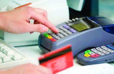 بررسی حسابهای بانکی