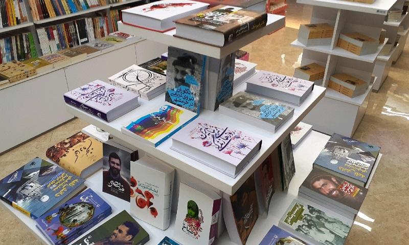 نمایشگاه کتاب مجازی