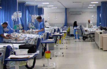 بیمارستان های تامین اجتماعی