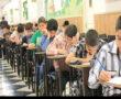 مدرسه سمپاد
