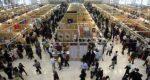نمایشگاه مصلی